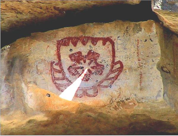 Canyon State Auto >> Pictographs: 10K Years of Seminole Canyon State Park's History in Paintings