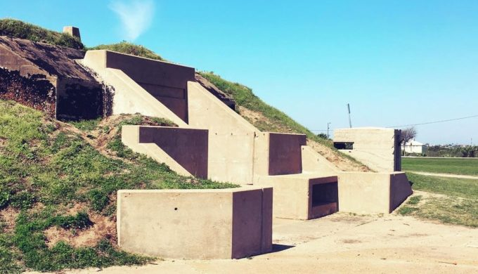Discover the History of an Eerie, Abandoned Texas Fort