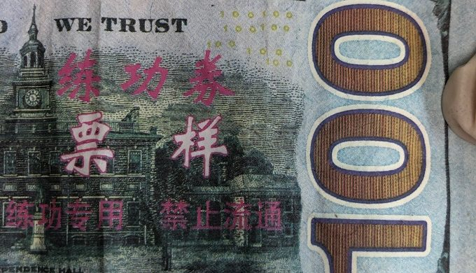 Funny Money with Chinese Characters Being Passed in the Hill Country