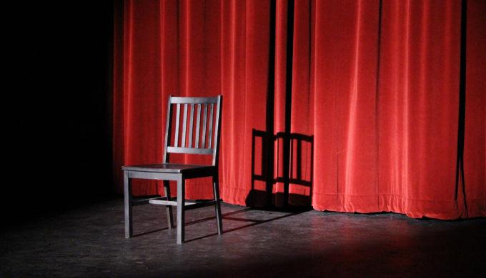 theatre, Texas, Jonestown