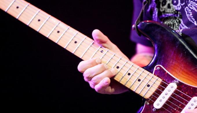 HAAM Guitar
