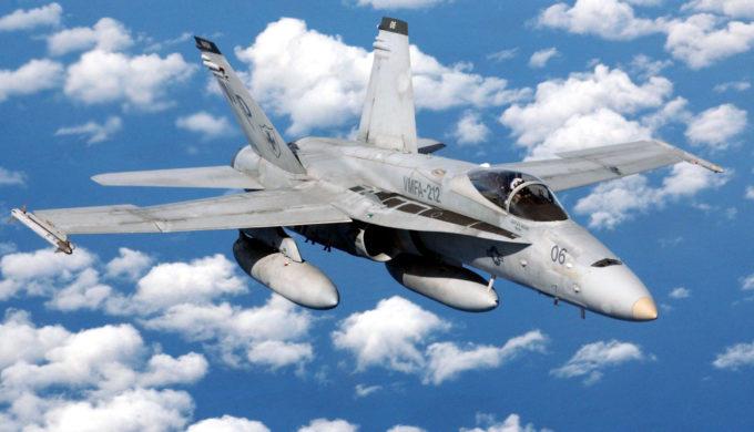 Marine Hornet Pilot Jake Frederick Killed in Crash Off Japan
