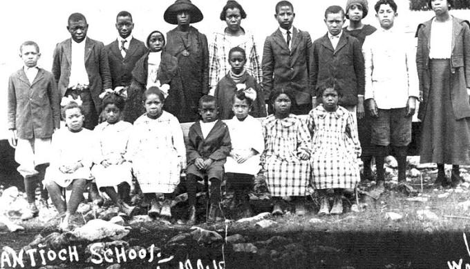 Antioch Colony School